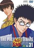 テニスの王子様 Vol.31