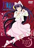 月詠 -MOON PHASE- R05