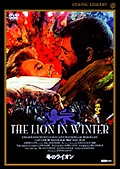 冬のライオン