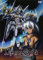 Xenosaga THE ANIMATION Vol.4