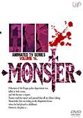 MONSTER 16