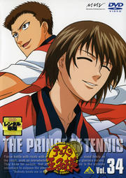 テニスの王子様 Vol.34
