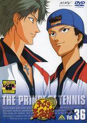テニスの王子様 Vol.36