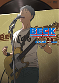 BECK STAGE 9<完>
