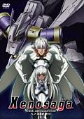Xenosaga THE ANIMATION Vol.5