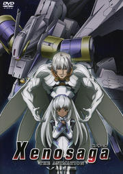 Xenosaga THE ANIMATION Vol.5