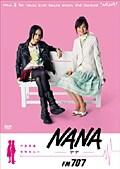 NANA−ナナ− FM707