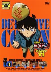 名探偵コナン DVD PART11