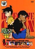 名探偵コナン DVD PART11 vol.2