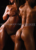 REGGAE BODY / MUSCLES BODY 〜ONEANDG Exercise DVD