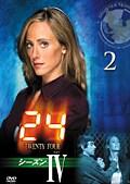 24 −TWENTY FOUR− シーズンIV vol.2