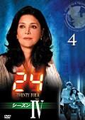 24 −TWENTY FOUR− シーズンIV vol.4