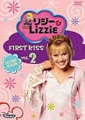 リジー&Lizzie セカンド・シーズン VOL.2