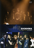 SHINHWA(神話)/Winter Story Tour Live Concert DVD-1