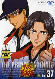 テニスの王子様 Vol.37