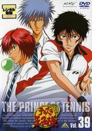 テニスの王子様 Vol.39