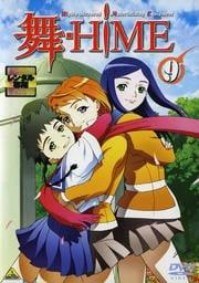 舞-HiME 9(最終巻)