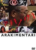 アラキメンタリ <ヘア無修正バージョン> デラックス版