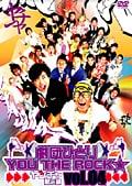 劇団ひとり×YOU THE ROCK ヤンチャ黙示録 04