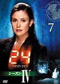 24 −TWENTY FOUR− シーズンIV vol.7