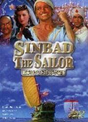 世界名作映画全集 61 船乗りシンドバッドの冒険