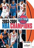 デトロイト・ピストンズ 2003−2004 NBA CHAMPIONS 特別版