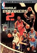 NBAストリートシリーズ アンクル・ブレーカーズ Vol.2 特別版