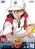 テニスの王子様 Vol.40