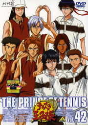 テニスの王子様 Vol.42