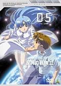 星界の戦旗II volume05<最終巻>