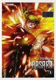 LEGEND OF BASARA DISK1