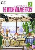 ウィッチ ビレッジ ストーリー 2