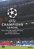 UEFA チャンピオンズリーグ 2004/2005 グループステージハイライト