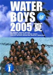 ウォーターボーイズ 2005夏 Vol.1