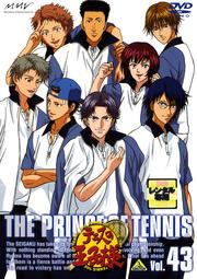 テニスの王子様 Vol.43