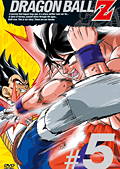 DRAGON BALL Z #5