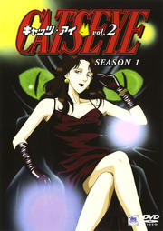 CAT'S EYE Season1 Vol.2