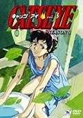 CAT'S EYE Season1 Vol.3