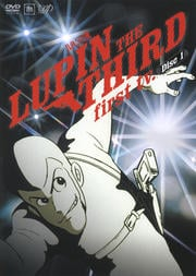LUPIN THE THIRD first tvセット