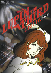 LUPIN THE THIRD first tv. Disc3