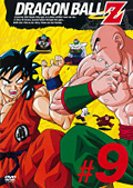 DRAGON BALL Z #9