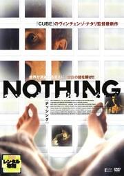 NOTHING [ナッシング]