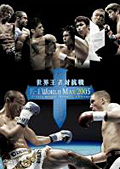 K-1 WORLD MAX 2005 世界王者対抗戦