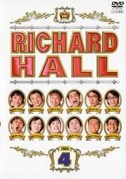 リチャードホール 4