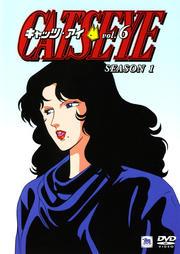 CAT'S EYE Season1 Vol.6