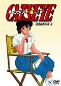 CAT'S EYE Season1 Vol.7