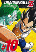 DRAGON BALL Z #10