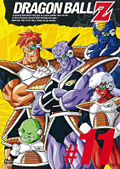 DRAGON BALL Z #11