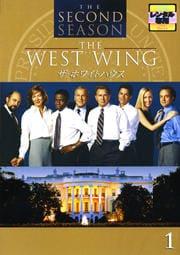 ザ・ホワイトハウス <セカンド・シーズン>セット