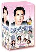 男女6人恋物語 Featuring ソン・スンホン Vol.2